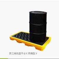 供应四桶防泄漏托盘聚乙烯材质防腐蚀防液漏