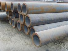 天津8Cr3钢管哪里价格低 规格齐全 材质成分