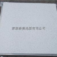 梅州电脑机房防静电架空活动地板厂家直销
