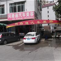 供应洗车污水处理设备