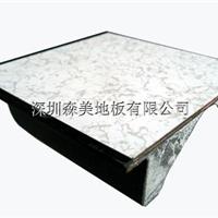 湛江主机房用的地板什么价-全钢防静电地板