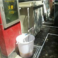 供应世纪清源洗车废水处理循环设备