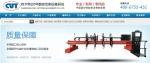 深圳市欧卡特科技有限公司