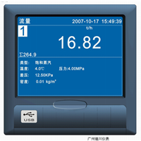 供应无纸记录仪|工业记录仪|