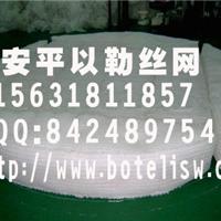 供应PP丝网除沫器|除雾器全国最低价销售