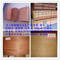 供柳红桉木宽板、黄柳桉木宽板、柳桉木宽板