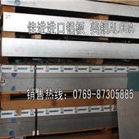 【5056H34热处理铝板 防锈铝合金5056H34】