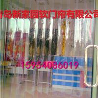 供应透明门帘 超市商场专用软门帘 厂家直销