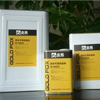 供应彩钢瓦泡沫胶水,活动板房专用胶粘剂