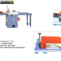 供应精密铝材切断机