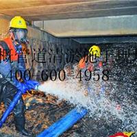 供应-宝山区污泥池清理=淤泥池清理-报价