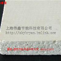聚合聚苯板AEPS厂家供应价格优惠