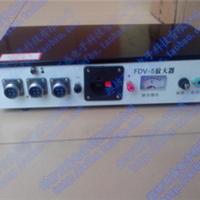 FDV-5称重信号放大器(3路)/传感器信号