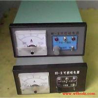 可控硅电源 xk-II  XK-2可控硅电源