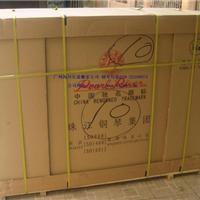 兰州到上海货运专线