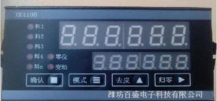 XK4100称重仪表/配料机仪表