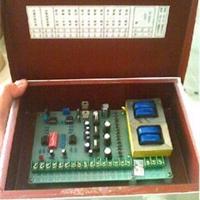 fdv-8放大器/称重传感器信号放大器