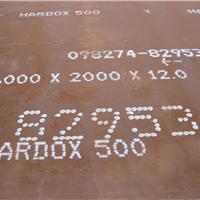 九江NM500耐磨板Q345D钢板65猛弹簧板切割