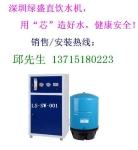深圳工厂用直饮水机安装
