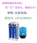 龙岗工厂用直饮水机安装