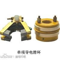 生产YZR112电机集电环