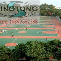 供应昌江球场材料、篮球场材料网上最低报价