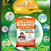 贺州品牌腻子粉净味腻子粉质量销量领先全国