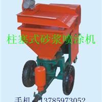 优质柱塞式砂浆涂价格
