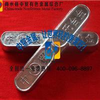 供应中贸12-10-4锡基轴承合金