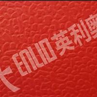 供应运动塑胶地板专卖网球场地宝石纹地板