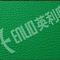 天津运动塑胶地板羽毛球场地专用PVC地板