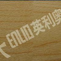 供应室内篮球场地塑胶地板枫木纹PVC地板