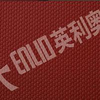 供应塑胶运动地板天津乒乓球馆专用PVC地板