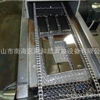 供应汕头钢化玻璃盖链网超声波清洗机
