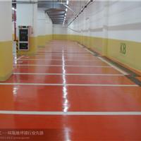 厦门户外运动场PVC地板哪家质量最好  认准【厦门兴明邦】