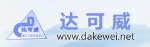 安平县制品有限公司