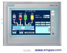 ������6AV6648-0BC11-3AX0