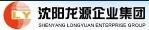 沈阳奥佳新型防水材料有限公司河南分公司