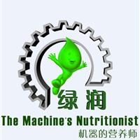 济南绿润化工有限公司