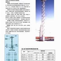供应升降式投光灯塔
