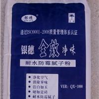 要临桂县品牌腻子粉到灵川县银穗腻子粉厂18377302993