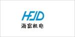 郑州海富机电设备有限公司