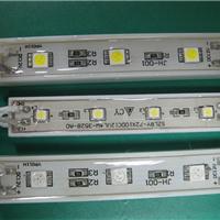 LED    ģ��