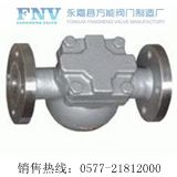 FT44H杠杆式蒸汽疏水阀