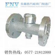 CS49W不锈钢圆盘式疏水阀