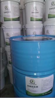 供应绿润油污清洗剂
