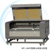亚克力切割机,水晶,有机玻璃切割机,北京铭泰研深科技有限公司