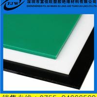 供应山东聚乙烯板,批发HDPE板,耐冲击HDPE