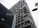 上海争飞科技发展有限公司