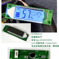 定制段码液晶屏模块